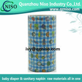 赤ん坊のおむつの原料のおむつはおむつの魔法の正面テープのための正面テープを録音する