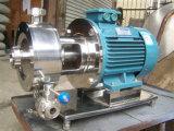 인라인 균질화기 펌프 에멀션화 펌프 균질성 펌프