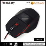 Meilleur Rubber Coating USB Wired Optical 7D Gaming Mouse