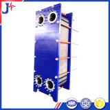 Cambiador de calor de la placa del acero inoxidable 316L de Laval Mx25m de la alfa