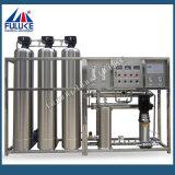 広州Fuluke水清浄器水フィルター水処理装置