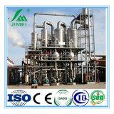 Sistema della macchina/strumentazione di trattamento delle acque con il certificato del Ce