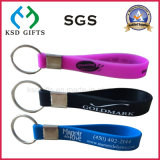Förderndes Gummisilikon-Schlüsselkette/Keychains/Schlüsselhalter/Schlüsselmarke