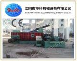 鉄またはアルミニウムのためのY81-200自動駆動機構の金属の梱包機