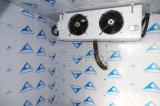 Сейчас слушает морозильной камере Cold Room на рыбу и мясо и овощи