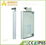 Новое 15W IP65 все в одном солнечном светильнике сада уличного света с батареей жизни Po4