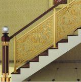 유럽식 알루미늄 합금 방책 호텔 별장 계단 방책