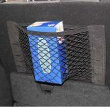 Auto-Sitzrückseiten-Speicher-Ineinander greifen-Nettobeutel [Schwarzes]