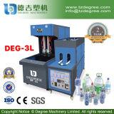 Semi-automático 2 cavidades garrafa soprando máquina