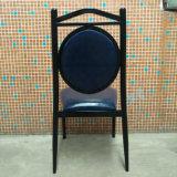 의자 (JY-T45)를 식사하는 결혼식 호텔에 의하여 이용되는 금속