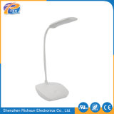 3.7V/1200mAh USB Modern Touch Lamp LED Rechargeable Desk Light