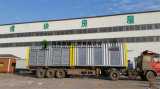 移動式鉄骨構造の貯蔵倉