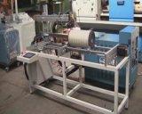 横の分配機械(950)