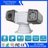 30X Fahrzeug intelligente PTZ HD des Summen-2.0MP IP-Überwachungskamera