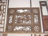 Muebles antiguos chinos -- Panel de madera