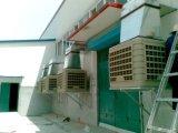 Воздушный охладитель воды большого размера промышленный с пластичным телом