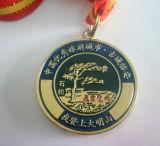 Medaille (bdx-106)