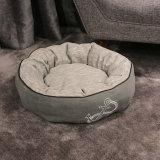 رف [بت دوغ] أسرّة داخليّة قطة منزل كلب قطة محبوب سرير