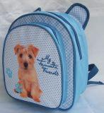 学校学生のバックパック袋に戻る子供の美しいデザイン