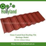 建築材料の石の上塗を施してある鋼鉄屋根瓦(古典的なタイル)