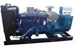 75kw раскрывают тип/молчком/резервный комплект генератора Рикардо электрический тепловозный