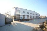 前設計された建物、プレハブの建物、前に設計された倉庫