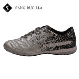 新しいデザイン高品質の屋内方法サッカーの靴