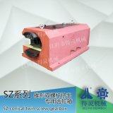 플라스틱 압출기를 위한 Sz Serise 변속기
