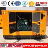 緊急のバックアップジェネレータ120kwの防音のディーゼル発電機