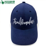 Embroidery Logo Curve Brim Custom Twill Knitting machine Hat Capes Baseball