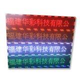 Segno personalizzato esterno, segno di P10 LED della visualizzazione di LED di qualità superiore