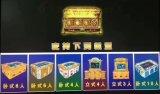Управляемая монеткой машина игры рыболовства аркады занятности