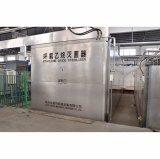 Macchina automatica piena di sterilizzazione del gas di Firsteo Eo di alta qualità