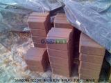 良質品M7miの中国の移動式粘土のセメントのブロック機械