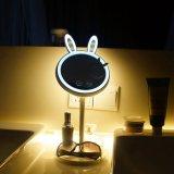 Освещенное СИД зеркало состава, Кролик-Форменный складное зеркало тщеты, светильник таблицы и свет ночи для косметики, подарка, чтения, перемещения