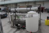 5t/H 역삼투 방식 순수한 물처리 공장