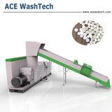 水リングPP/BOPP/PE/HDPE/LDPEのペレタイザー機械
