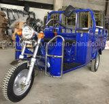 [150كّ] ذاتيّة قابض [غسلين] شحن درّاجة ثلاثية لأنّ ال يعجز