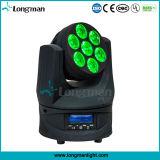 세륨 7PCS 15W RGBW LED 디스코 가벼운 이동하는 헤드 세척