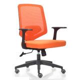 بالجملة مرود خابور شبكة نوع مكتب كرسي تثبيت مع وسط ظهر لأنّ ملاك