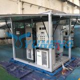 変圧器の空気分離器、熱気の発電機