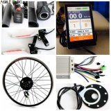 Agile 36V 250W Kit de conversion de vélo électrique en provenance de Chine