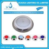 防水IP68樹脂によって満たされるLED平らな水中ランプのプールライト