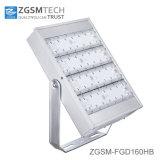 공원 사각 점화를 위한 고성능 160W LED 투광램프