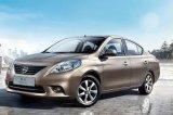 Lampada capa di alta qualità per l'alogeno pieno di sole 11 dei Nissan '