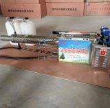 庭によって使用される電気開始210K小さいFoggerのスプレーヤー