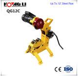 """최대 """" 강관 12 (QG12C)를 위한 수력 파이프 절단기"""