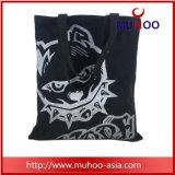 Toile de sac à main d'emballage/sac à provisions noirs classiques de coton
