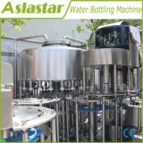 آليّة كاملة محبوب زجاجة سائل ماء [فيلّينغ مشن] كلّيّا