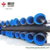 Tubo ondulato di aspirazione della grande plastica di rigidezza differente dell'anello